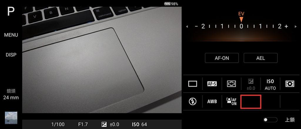 未更新前,使用 Photo Pro 功能拍攝,這個位置是空白。