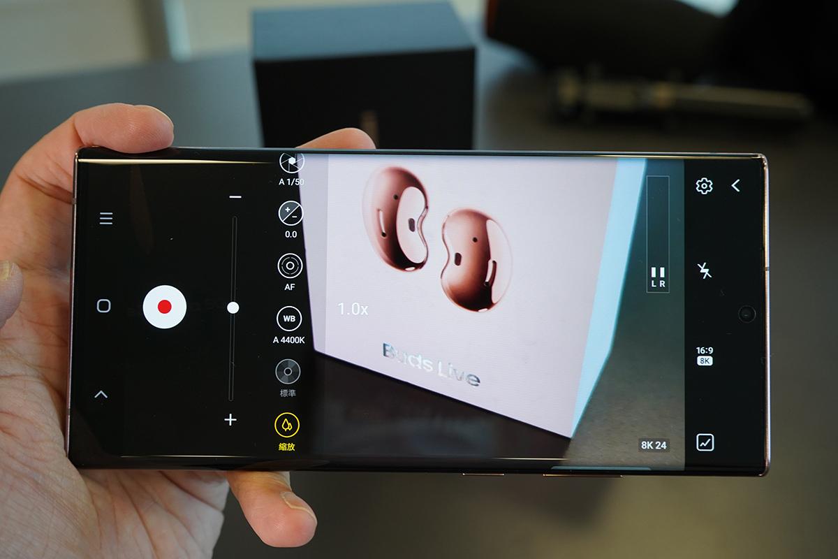 內置錄影縮放功能,實測可以進行慢動作 Zoom in Zoom out。