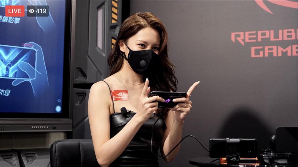 今日舉行的網上發布會更請來打機女神張曦雯試玩 ROG Phone 3。