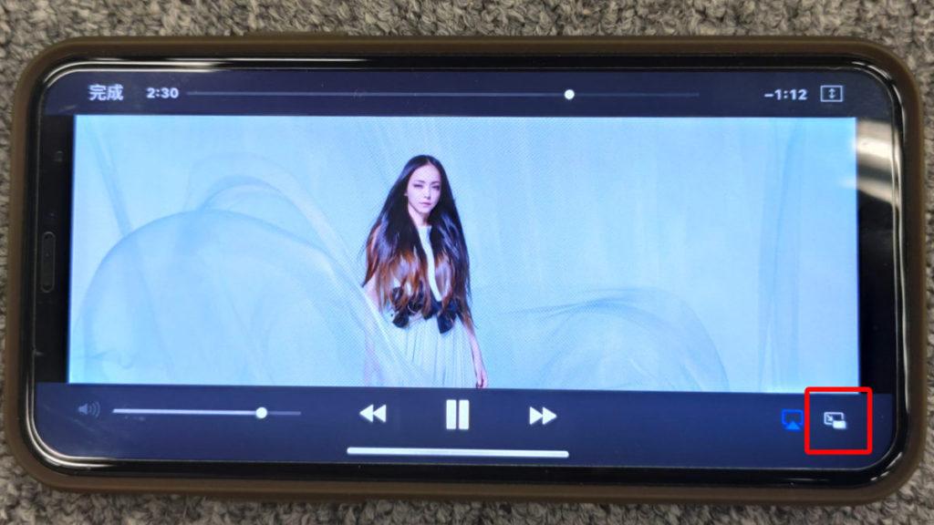 在 Apple Music 或 TV app 播放影片,並按畫中畫的圖示。在 Safari 播放影片時,就要先將影片放大至全屏之後才會見到畫中畫圖示。