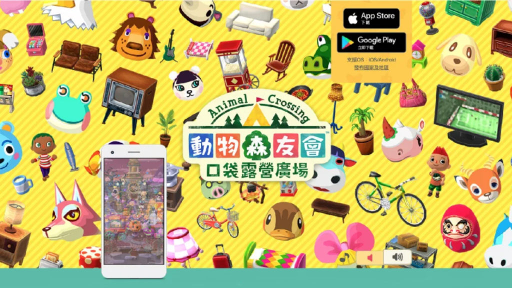 有日本玩家發現手機更新到 iOS14,無法順利執行手機版動森遊戲