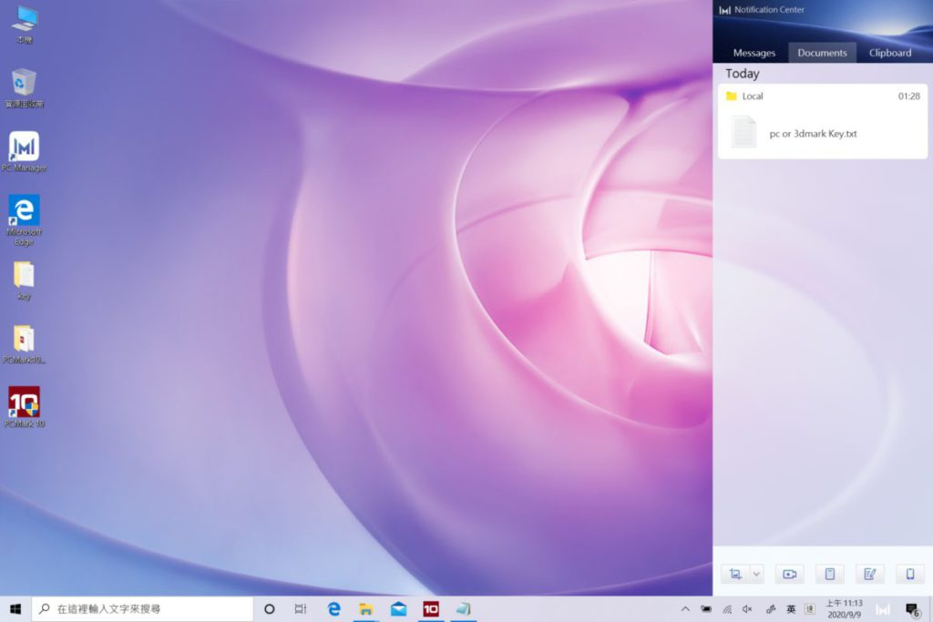 PC Manager 裡面會有屏幕錄影及一鍵擷圖功能