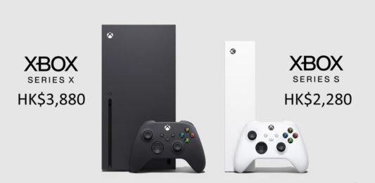 Xbox HK 公布 Xbox Series X 、 S 發售日及售價