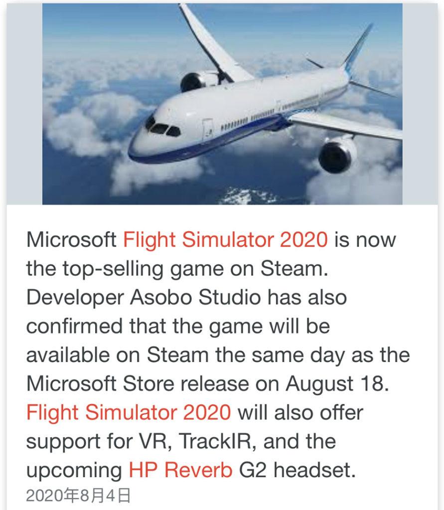 Reverb G2 是《Flight Simulator》指定的 VR 裝置