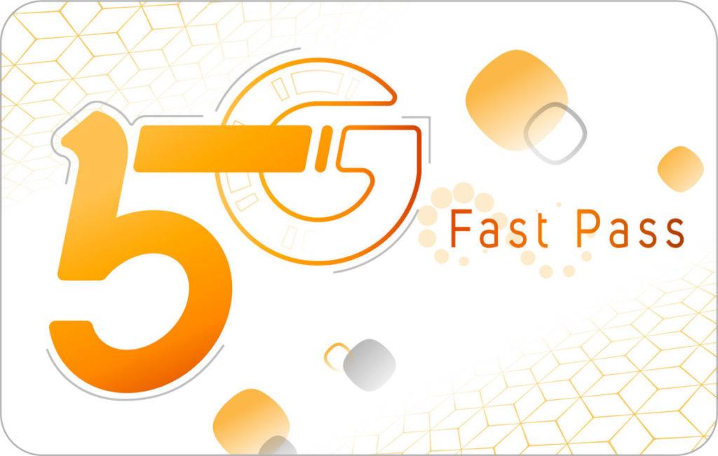 選購指定 Apple Watch Series 6 智能產品組合服務月費計劃,即可獲「5G Fast Pass」優先買機快證。
