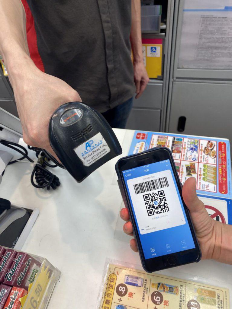 AlipayHK 用戶日後只需於小程式內連結 OK 齊齊印賬戶,以電子錢包付款時即可自動賺取 OK 齊齊印獎賞