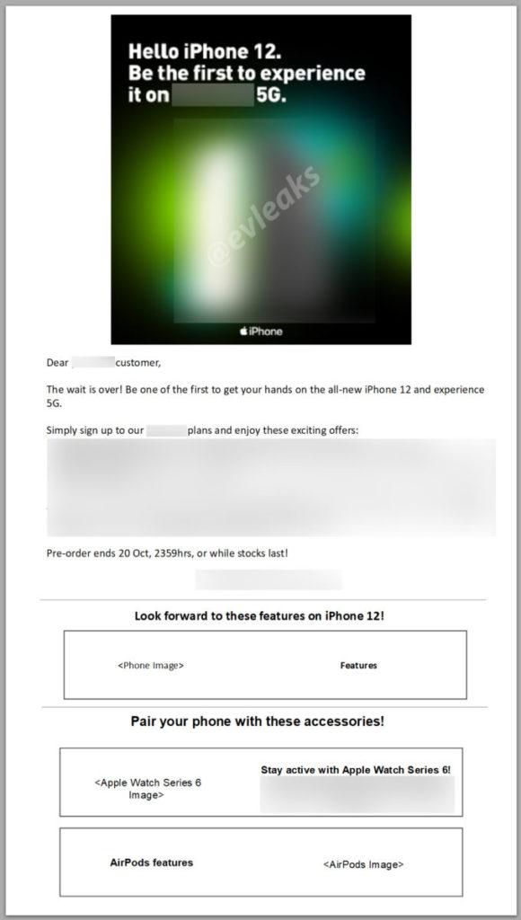 根據有關電郵件的擷圖,裡面提及到 10 月 20 日 (週二) 晚上 23:59 為 iPhone 12 預購結束時間。