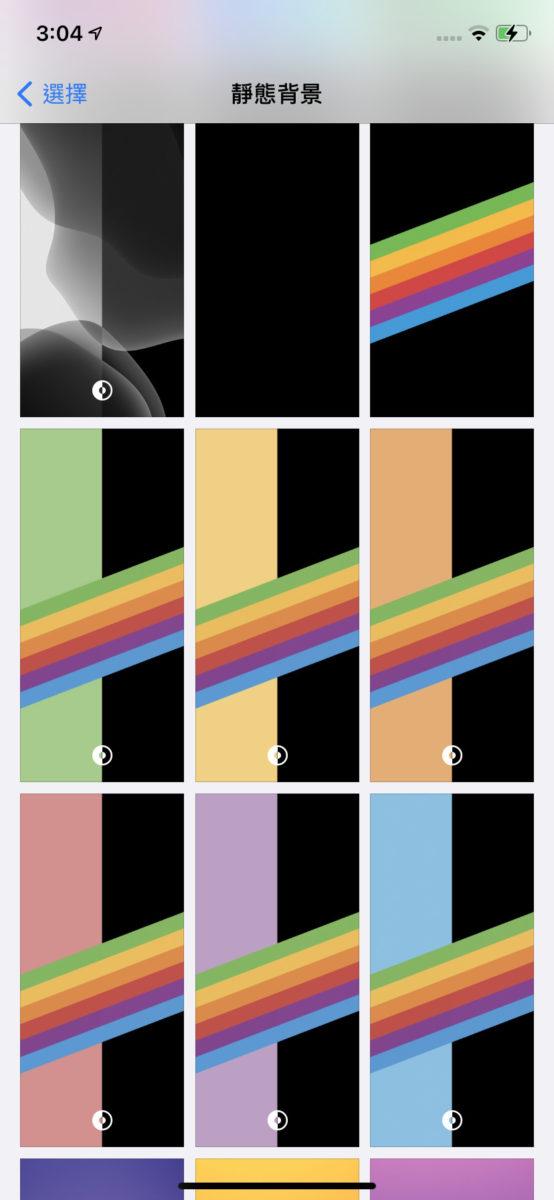 iOS 14 beta 7 為多款彩虹色條靜態背景圖片加入深色外觀支援,選用這些背景圖片的話會按設定或時間自然在淺色和深色之間做切換。