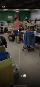 People Detection 可以用來測量與人的距離,但只能檢測最接近的人。
