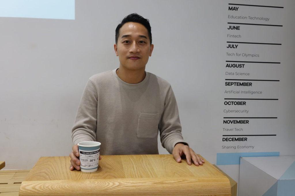 盧炳棠表示,近來太多新聞令人不開心,不如用咖啡調劑生活,利用人工智能分析新聞,協助咖啡師沖調的味道。