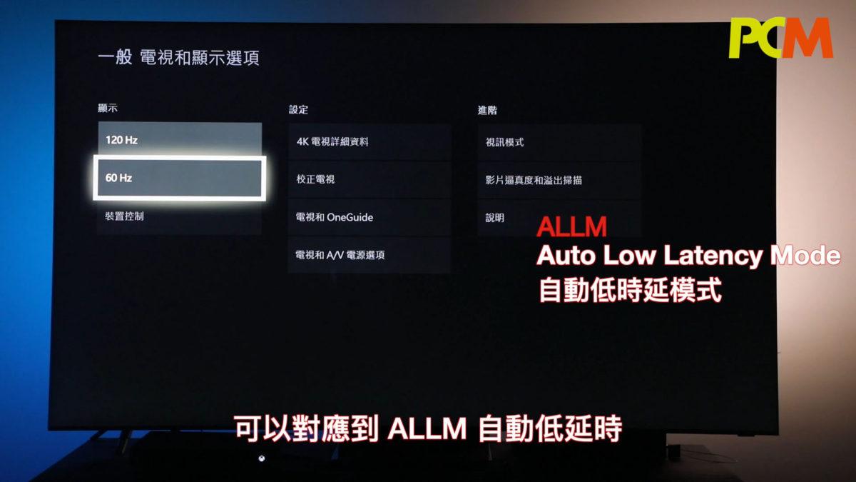 Samsung 8K QLED Q950TS TV - ALLM