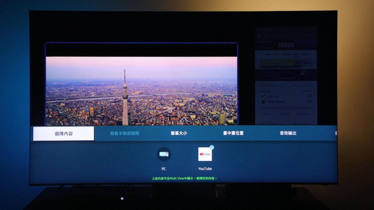 Samsung 8K QLED Q950TS TV -  Netflix
