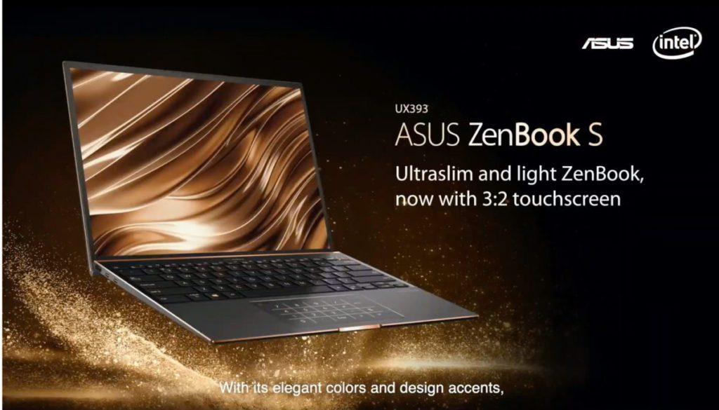 新版 Zenbook S 最大升級於其螢幕上,使用 3:2 3.3K 螢幕,具有 100% 的 DCI-P3 色域覆蓋率,亮度高達 500 nits。
