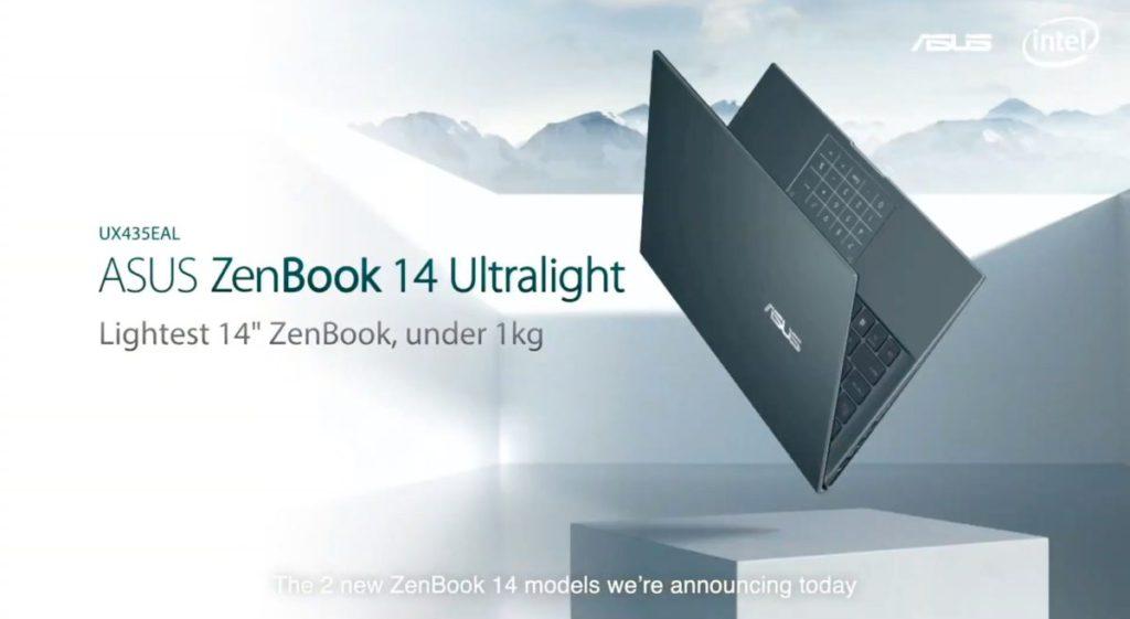 輕薄為主打 ZenBook 14 Ultralight( UX435EAL )