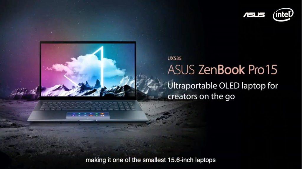 以專業創作者為客群的 Zenbook Pro 15 。