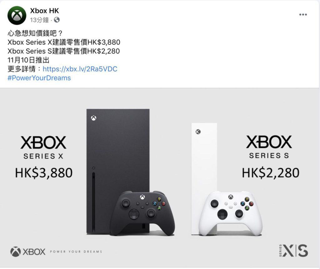 有關 Xbox Series X|S 所有消息已經公布,玩家們自然會將目光轉向 PS5 。