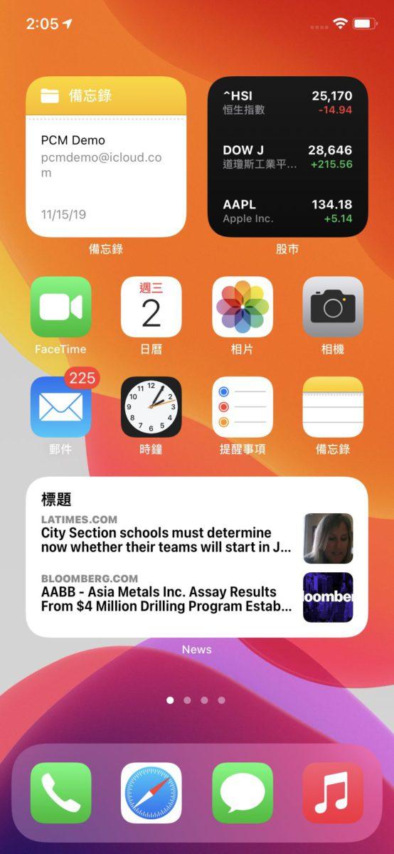 iOS 14 開始,可以在主畫面上放置不同大小的小工具,提供更多有用資訊。