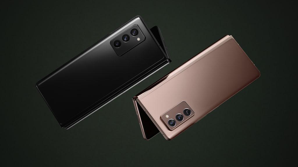 Samsung Galaxy Z Fold 2 備有 Mystic Bronze 及 Mystic Black 兩色。