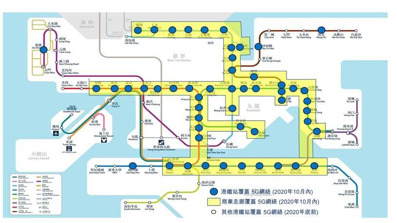 香港電訊計劃於 2020 年底前逐步伸延其 5G 網絡覆蓋至所有港鐵綫。