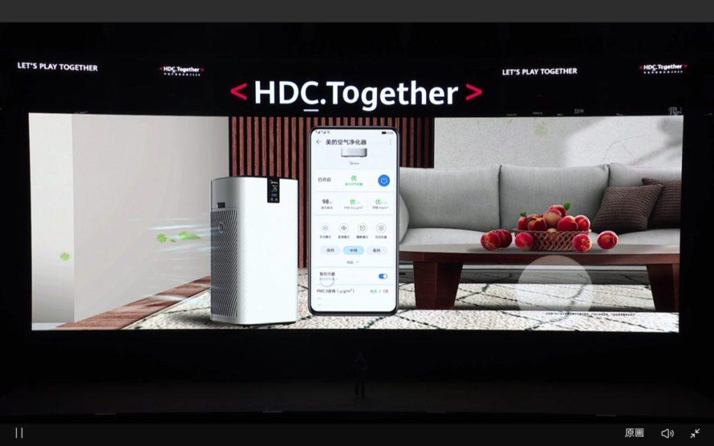 HUAWEI 宣佈會和包括美的電器在內的幾家內地家電品牌合作,部份新推出的家電產品將會支援 HarmonyOS 2.0。