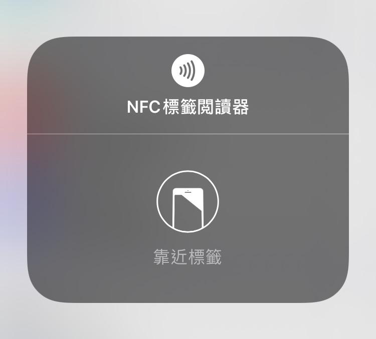 按一下按鈕,就會開啟讀取介面。