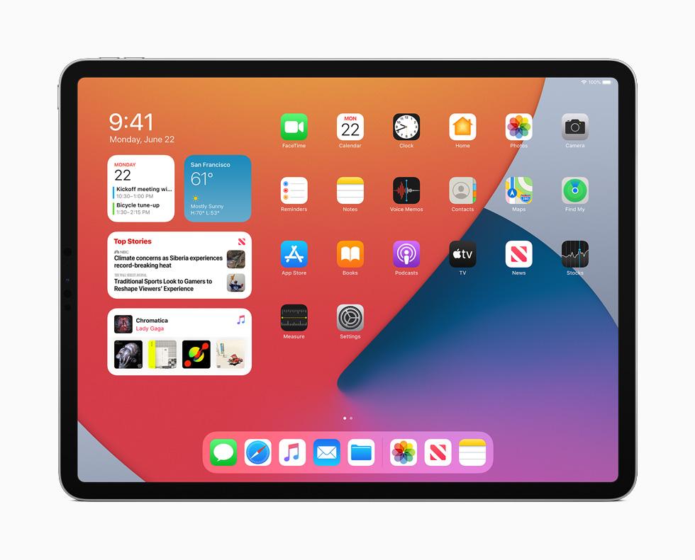 傳聞中新的 iPad Pro 將會加入 mini LED 背光屏幕、 5G 流動網絡和 A14X 等先進技術,令到售價颷升。