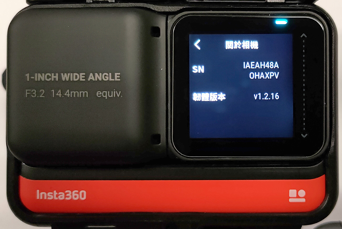 insta360 最新釋出的 ONE R 重大更新,版本為 v1.2.16。