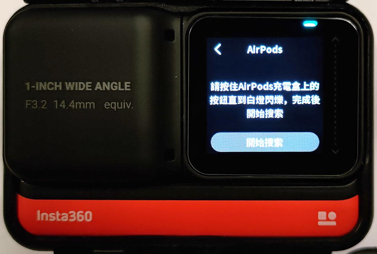 優化 AirPods 收音效果及新增 AirPods 語音控制,可在較遠距離以語音遙控 ONE R。