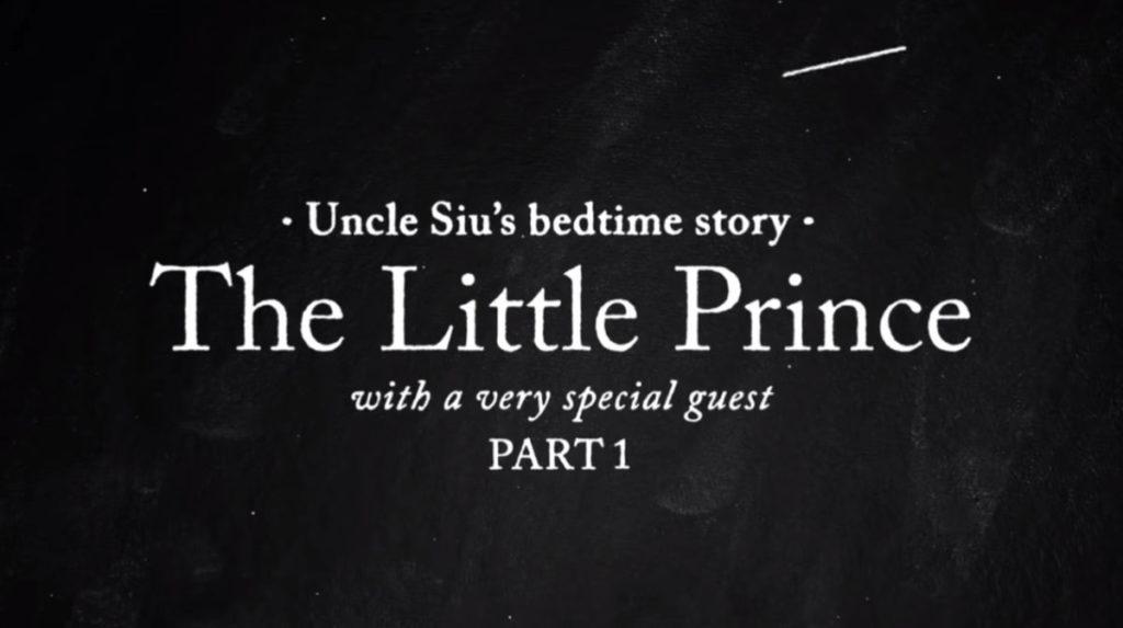 《 Bedtime Stories with Uncle Siu 》英語導師和網絡紅人蕭叔叔(Uncle Siu)以其標誌性的英式口音講故事,同時讓家長了解專業朗讀詩詞故事的秘訣。
