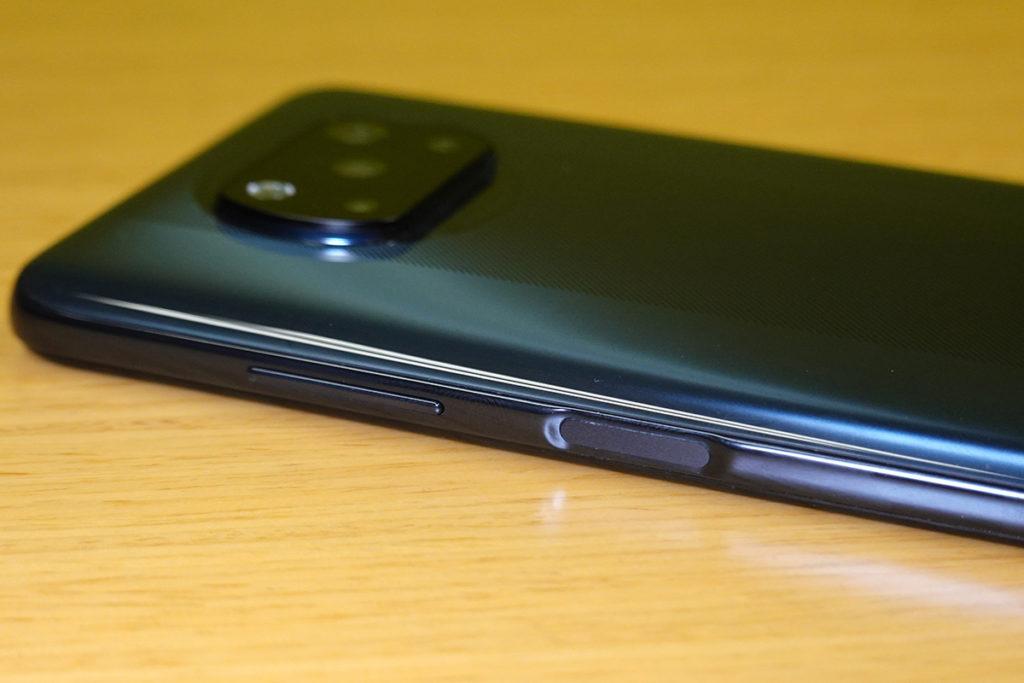 主開關指紋二合一設計是現時中階手機常見的設計。