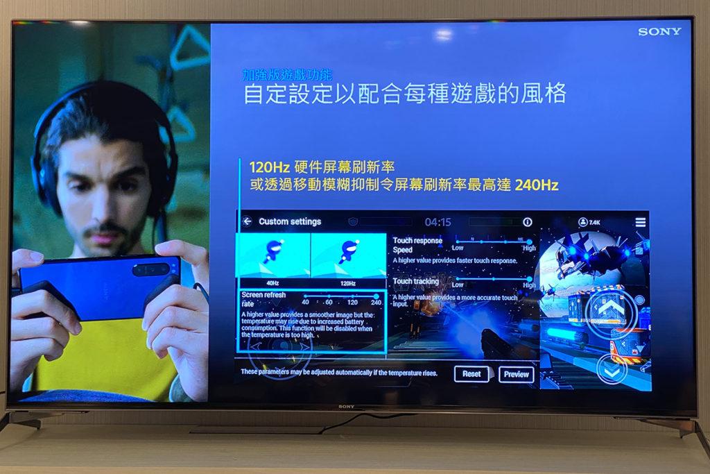 6.1 吋 21:9 FHD+ OLED 屏幕更加入了 120Hz 更新率及 240Hz觸控採板率,而且可透過 240Hz 移動模糊抑制技術減少畫格之間的延遲時間,提升遊戲體驗。
