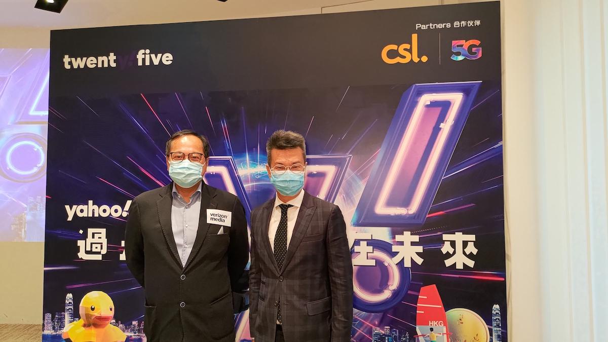 Yahoo 亞太區聯席董事總經理陳啟滔(左)及 CSL Mobile 個人流動通訊業務董事總經理林國誠,齊齊出席「過去現.在未來」發佈會。