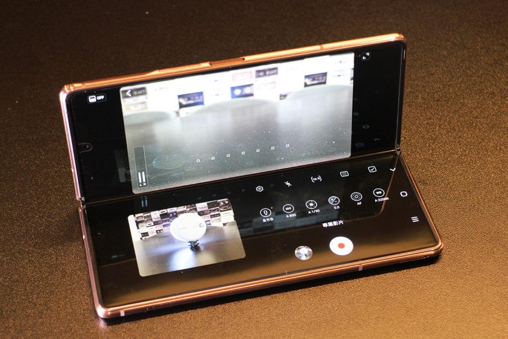 Galaxy z Fold2 一樣有 Pro Video Mode 可用。
