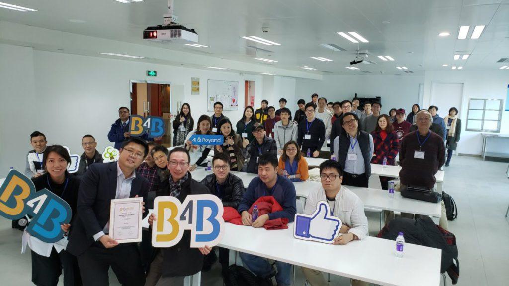 B4B 入 圍 隊 伍 於 為 期 一 周 的 Energiser Week 參觀商湯上海總部