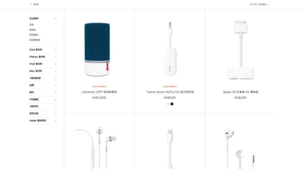 Libratone ZIPP 可說是僅存的第三方品牌藍牙喇叭產品