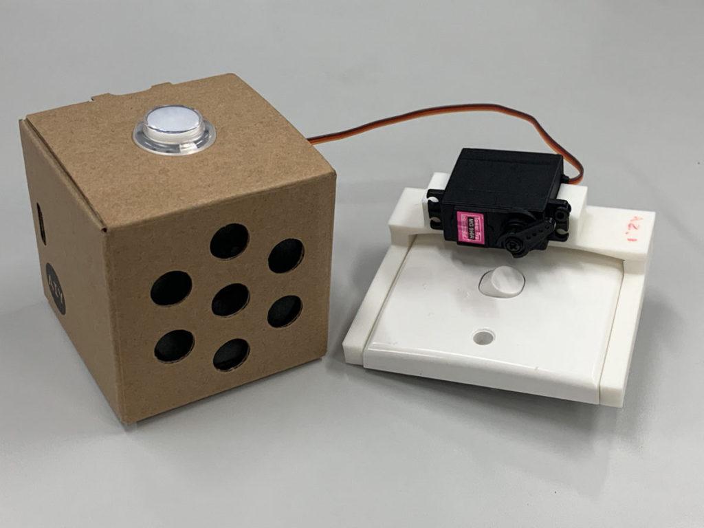 葉老師曾擔任工程師,因此善於用工程理念化解問題。他設計的課程就以AIY Kit 結合工程設計製作智能燈效果。