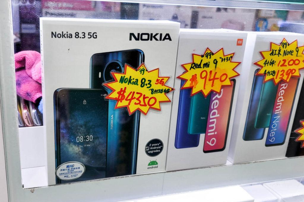 配備蔡司 ZEISS Optics PureView 四鏡頭組、採用 Snapdragon 765G 晶片組的 Nokia 8.3。