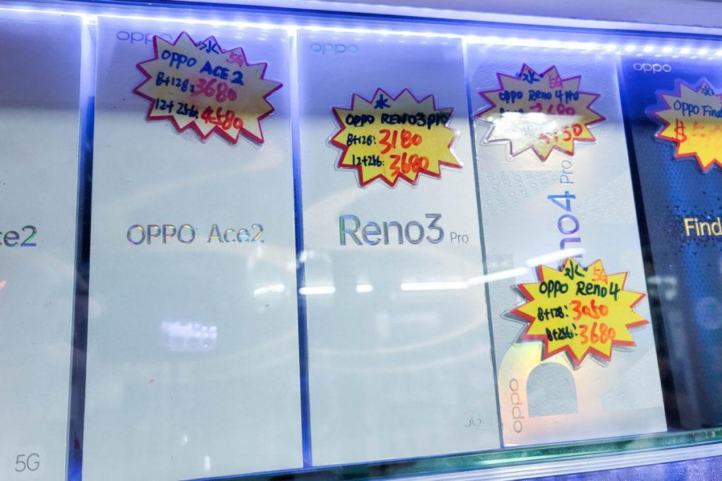 OPPO ACE 2 的香港定價較國內便宜。