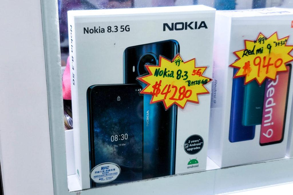 Nokia 8.3 5G街場報在$4,190至$4,280之間,配備中高階定位Snapdragon 765G處理器。
