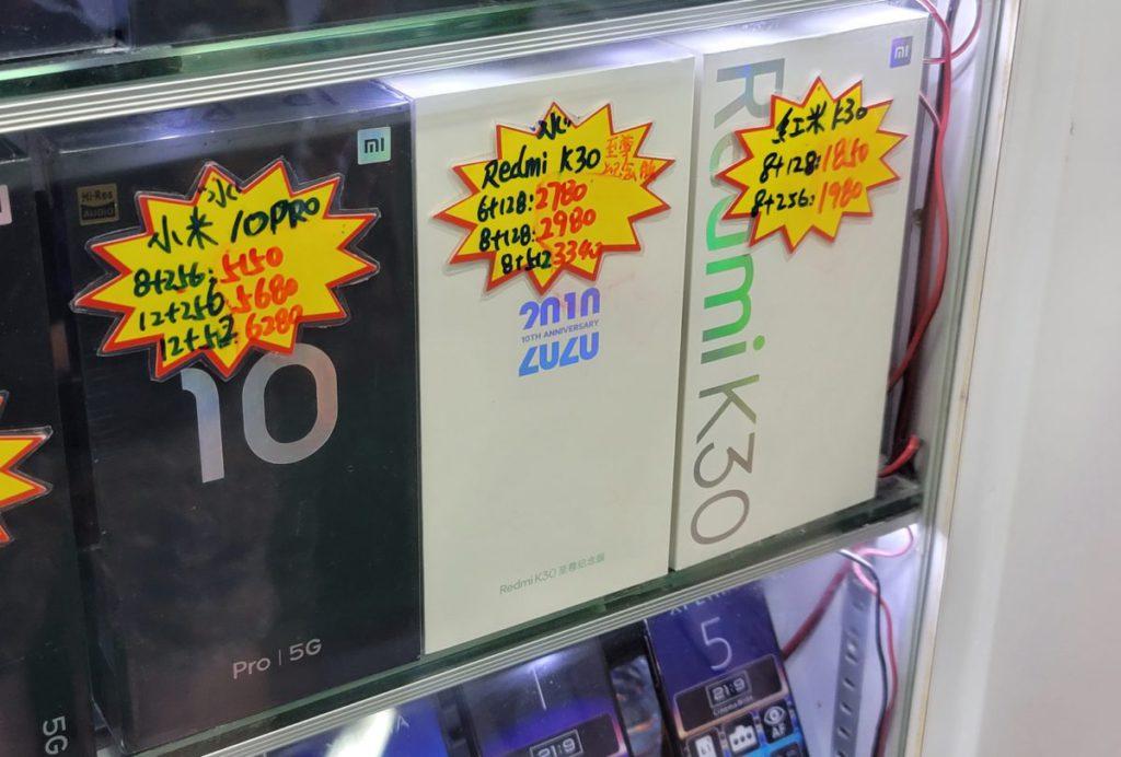 小米 10 Pro 在街場就有較大差異,截稿時總統商場內就有商號以 $5,580 報價發售。