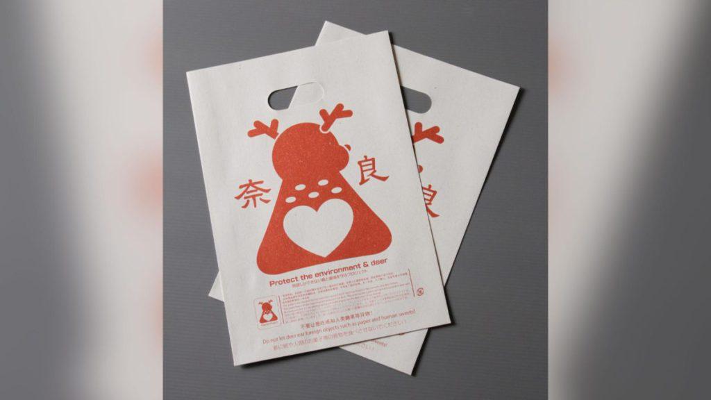 採用天然材料製作的鹿餅紙袋。