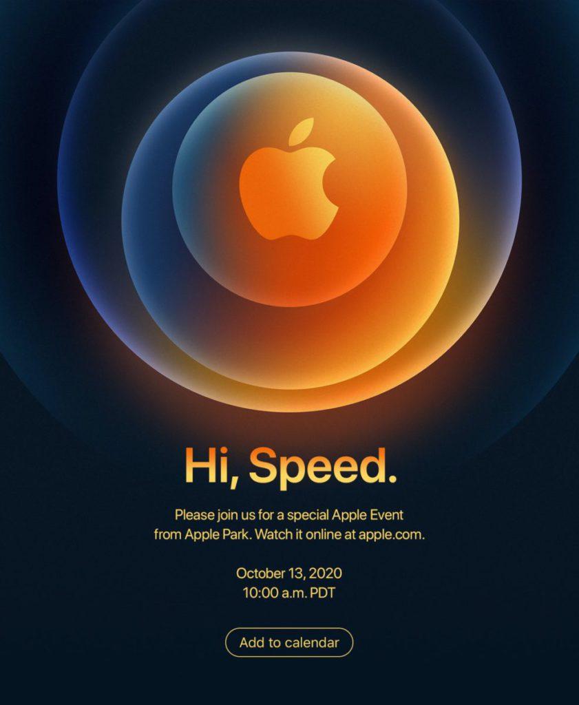 Apple 宣佈將於太平洋時間 10 月13 日(即香港時間 10 月 14 日淩晨 1 時)舉行發布會