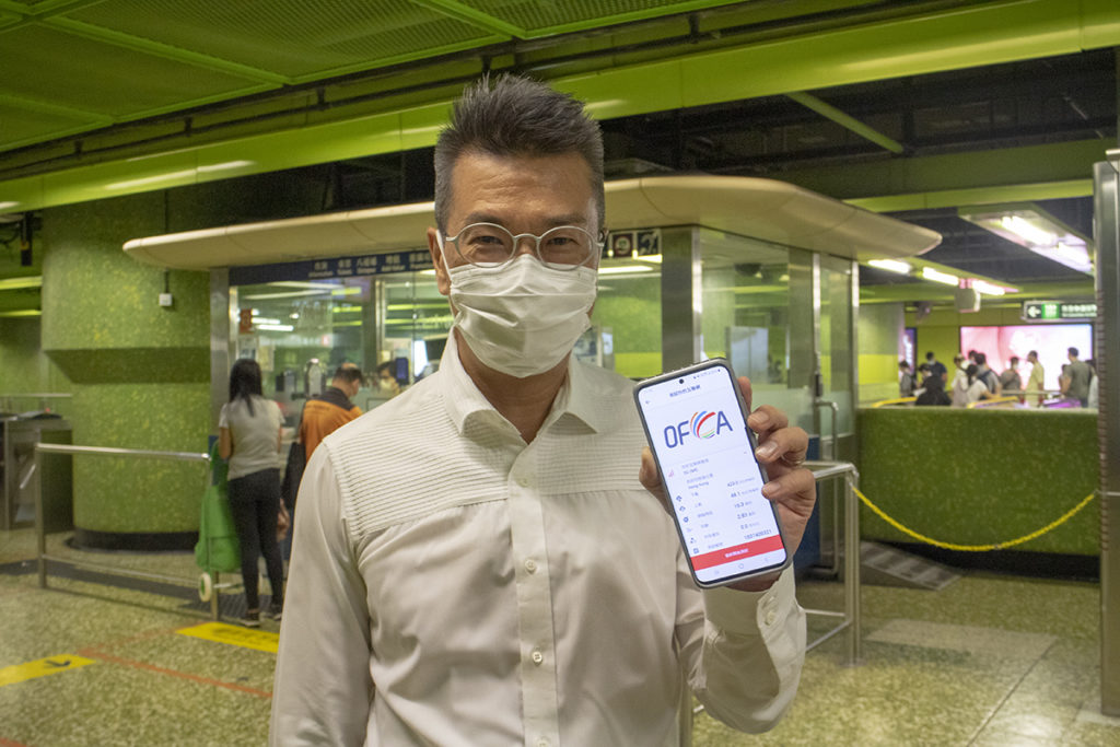 CSL Mobile 個人流動通訊業務董事總經理林國誠指,於港鐵內提供 5G 網絡覆蓋,可有效解決以往「塞車」問題。