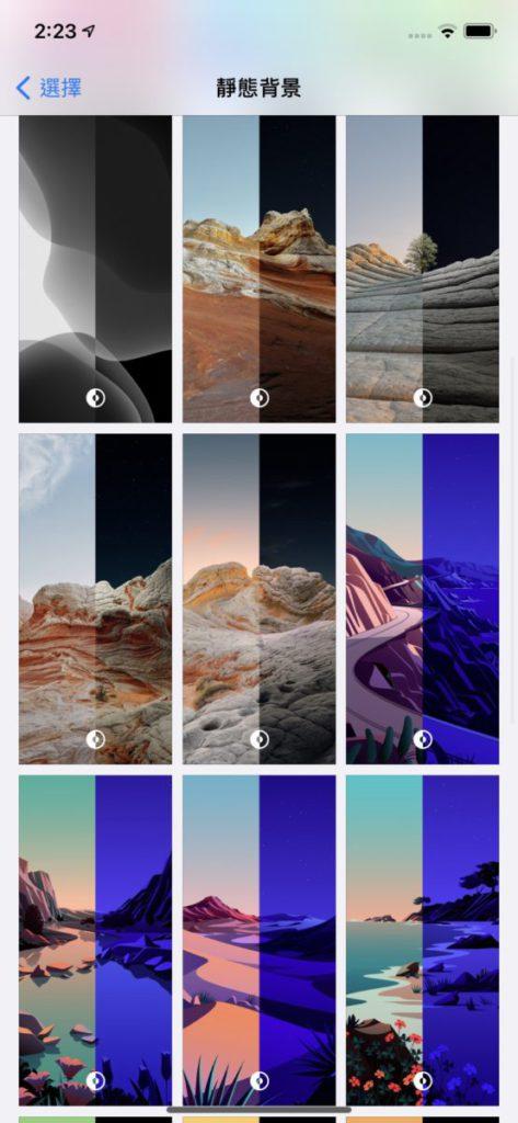 iOS 14.2 也新增了兩個系列支援深色模式的 Wallpaper 。