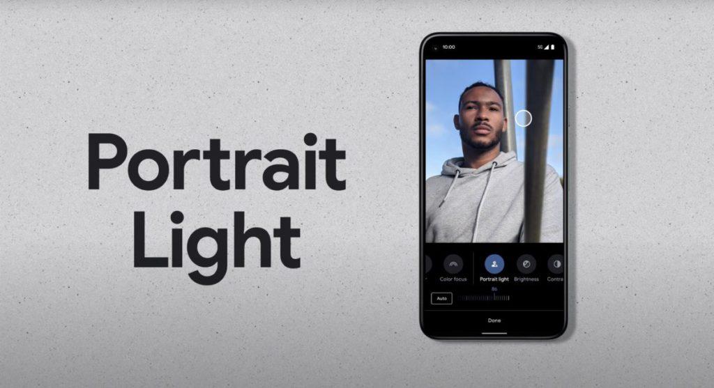 人像燈光讓用戶在拍照後透過人工智能修改燈光。