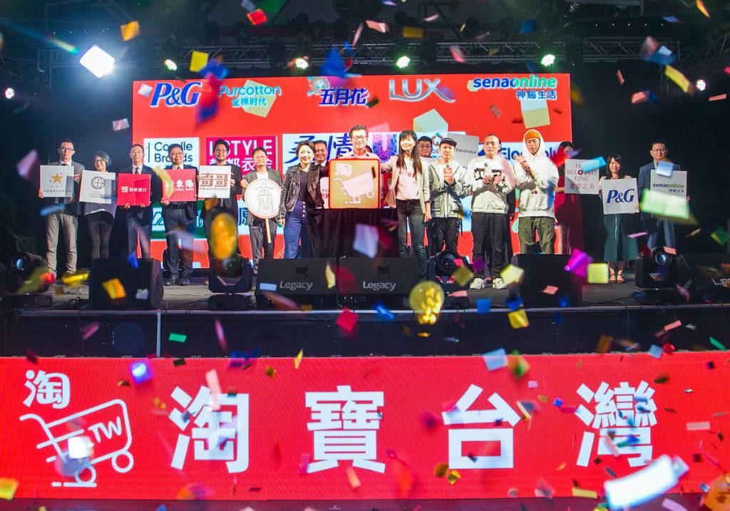 淘寶台灣是英商克雷達獲阿里巴巴商標授權後,去年 10 月 24 日開始營運。
