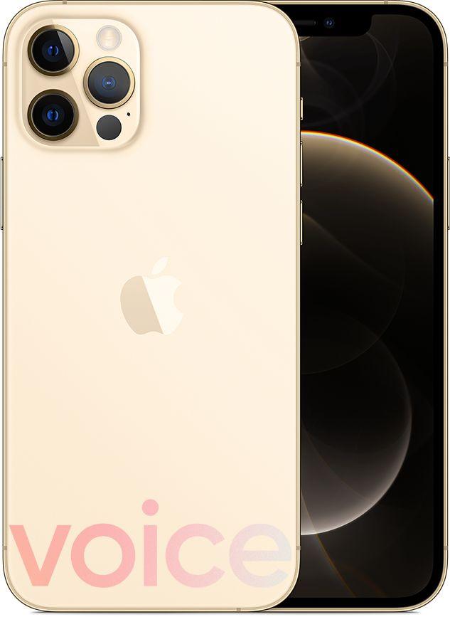 iPhone 12 Pro 金