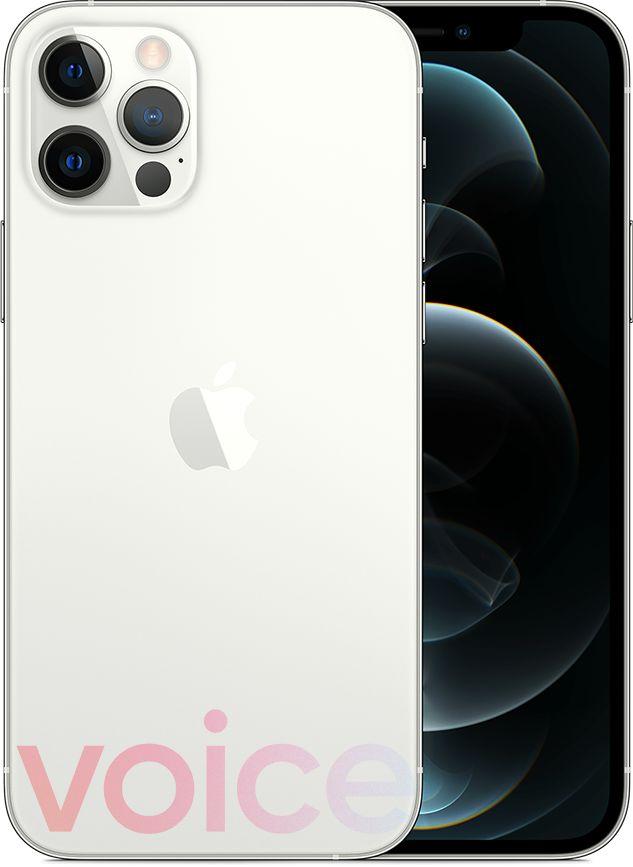 iPhone 12 Pro 銀