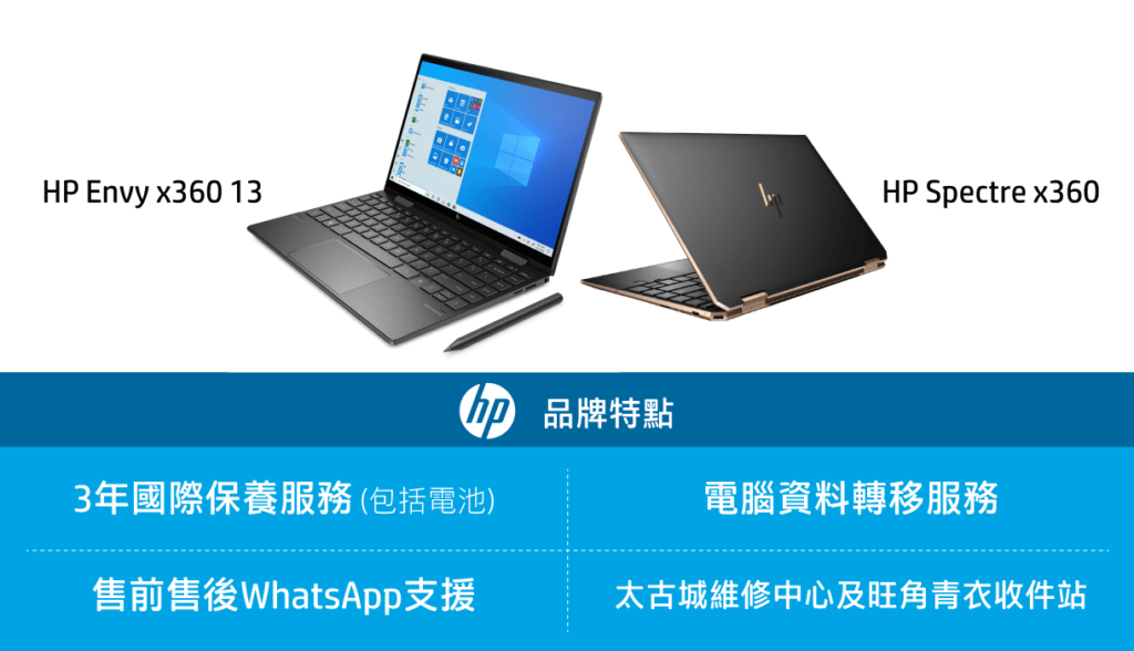 Notebook Ownership Program  HP