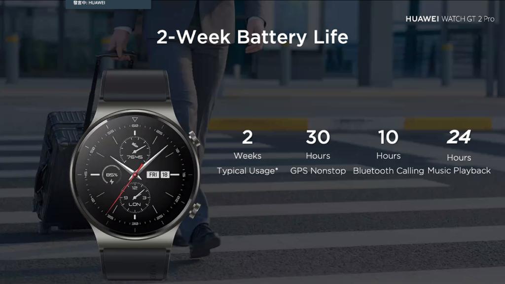 充電五分鐘即可使用長達十小時,充滿一次更可達兩周的續航力,並支援無線充電。